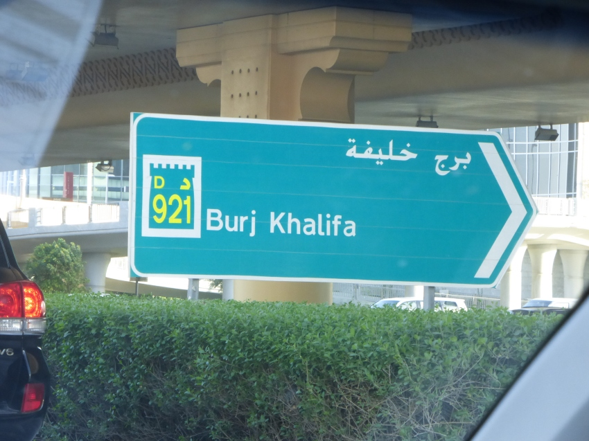Going to Burj Khalifa