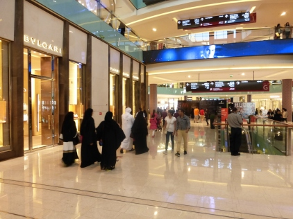 Inside Dubai Mall